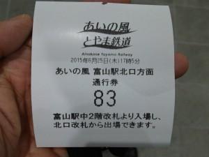 DSC_1609