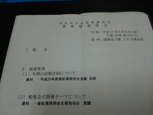 DSC_0717